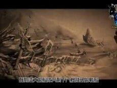 《猎命师OL》剧情动画前瞻