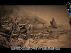 《猎命师》剧情CG宣传片