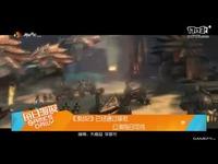 《激战2》已经通过审批 公测指日可待