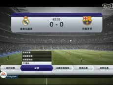 FIFA 132014-01-29-22-54-13
