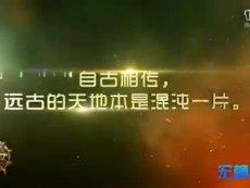 《龙刃》公开测试视频CG展示 - 宏柳网络