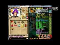 梦幻西游2价值150万RMB无级别玩家卖号装备展示