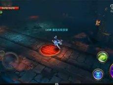 《暗黑战神》妖术师职业法杖操作演示视频