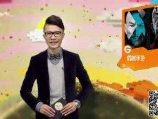 《X战警:逆转未来》推出同名手游 5月随电影齐