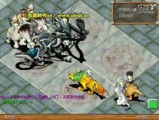 石器时代一场游戏一场梦www.shiqi.so