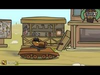 世界 坦克/坦克世界动画小短片39...