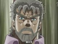 JoJo的奇妙冒险星尘斗士 03