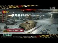 《坦克世界》萌妹子教你撸炮