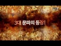 韩服《王者世界》加入新佣兵少林 丐帮 魔教