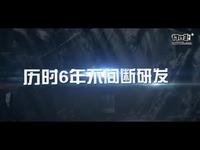韩国探访 TERA国服定制 百万在线PK剑灵