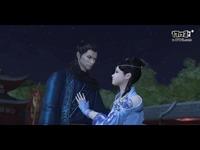 《天涯明月刀》过场动画:孔雀翎
