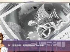 【绝对动漫S4】83:宽叔异闻录