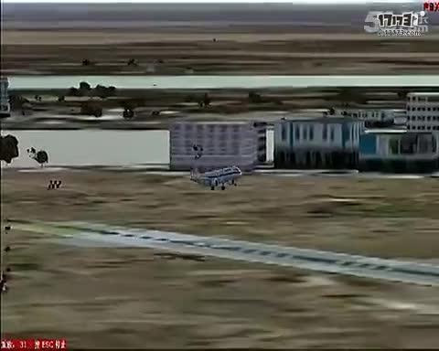 模拟飞行2004-中国国航天津航空e190飞机降落包