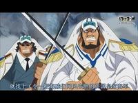 【绝对动漫S4】特别版:海贼王十七年纪念——海