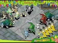 IN石器时代4.0www.shiqi.in魔兽世界6