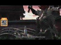 手游全攻略《无尽之剑2》