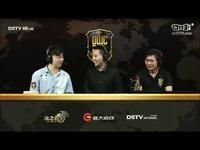 龙之谷DWC2014 中国区总决赛Fantastic 4  VS  L