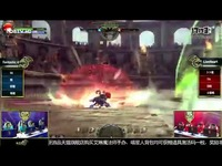 龙之谷DWC2014 中国区总决赛Fantastic 4 VS Lio