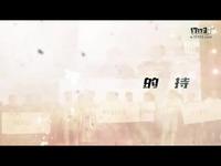 2014电魂娱乐星赛季总决赛盛典