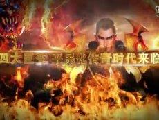 《传奇归来》金秋新区11月20日14点盛大开启!
