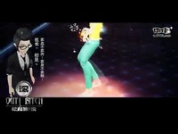 Touch-尼瑪波 ! 滾 MV