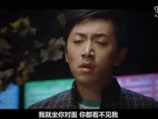 白客助阵《武侠外传》IOS公测