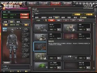 天少:全新2・0CF!各种吊炸武器!