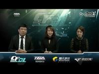 CFDL 1223 青岛朗通电竞 vs L・EP 第一场