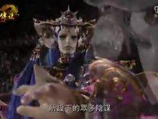《刀龙传说OL》台服宣传片