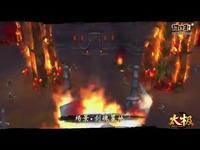 热血3D武侠网游《太极》1月17日不删档封测