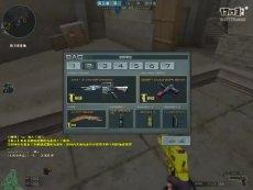 最新英雄级武器 AK47无影 CF