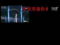 KOK永恒YY48283