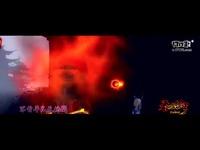 《吞噬苍穹OL》官方主题曲