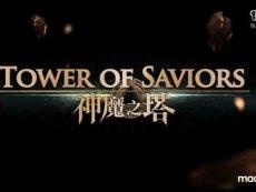 《神魔之塔》情人节活动预告