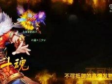 """《灵域》首部资料片""""全民之战""""职业大演练"""