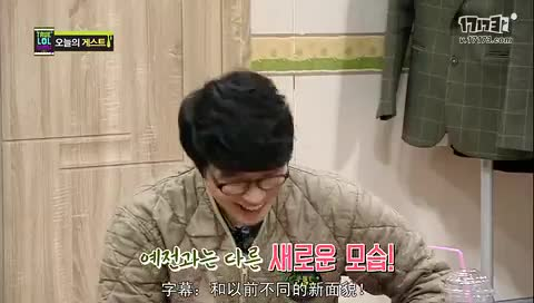 韩国LOL电视节目:前三星队员作客谈中国生活