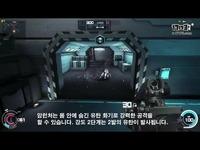 《攻壳机动队OL》各角色独门绝技演示