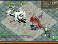 《石器时代1.82sf》石器1v1战斗www.shiqi.so视频