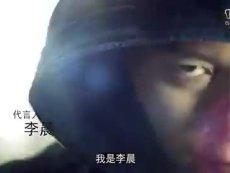 跑男李晨代言手游《魔剑之刃》电视广告片