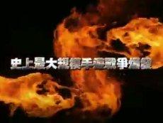 《不败战神》3D手游预告