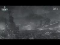 特辑 战舰世界历史与CG混剪-视频