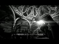 《卓越之剑》魔人的遗产剧情片