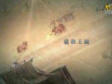 2·5DPK大作《龙之传奇》万人城战[高清版]