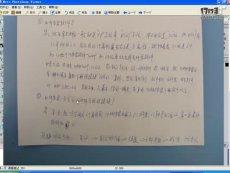 12建模-3、editspline(编辑线条)与extrude(挤压)结合完成室内