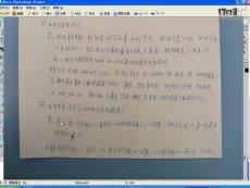 3dmax基础3dmax入门3dmax建模室内设计教程 15
