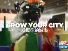 模拟城市手游最新宣传视频惊爆裸眼3D版本?