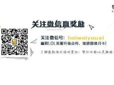 《超新星》游戏内侧中文教程-人工智能合作游戏
