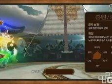 《卧虎藏龙》游戏画面