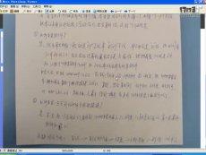 auto proe 机械制图教程proe5.0视频教程