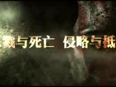 《再战》电影级枪战大片震撼首发